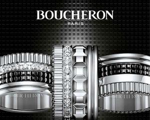 Boucheron  | annonces presse